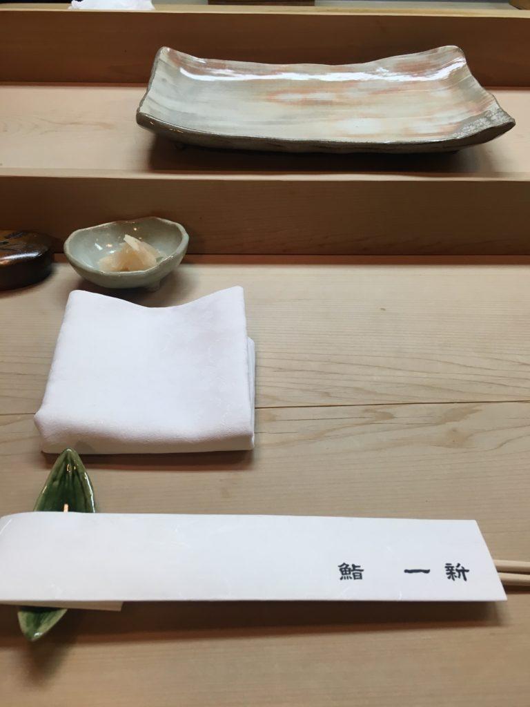 東京淺草美食推薦:鮨 一新
