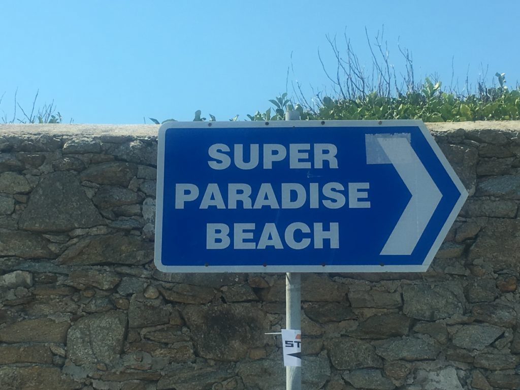 米克諾斯4天3夜慵懶海灘+自駕之旅