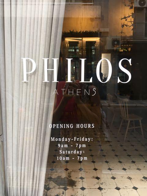 希臘雅典咖啡店推薦:Philos招牌