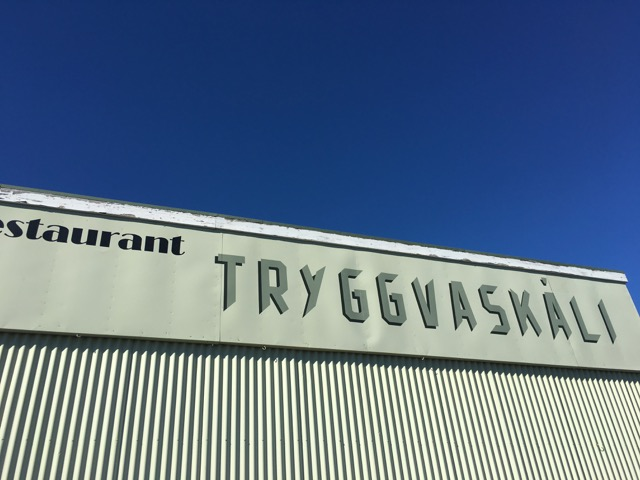冰島環島自駕行程Day1:Selfoss的Tryggvaskali 餐廳