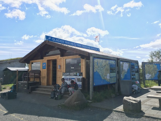 冰島環島自駕環島攻略冰川健行Mountain Guides小屋
