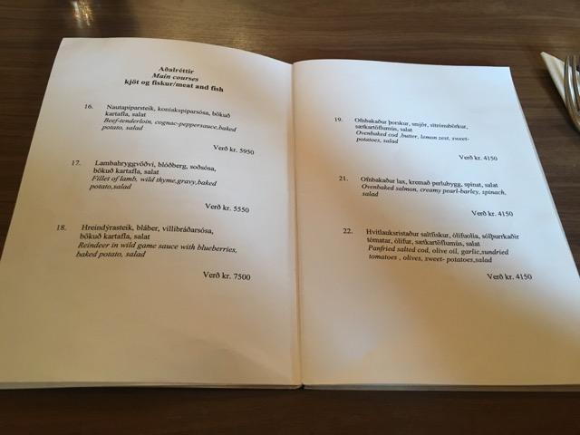 冰島環島自駕環島攻略Day4:東海岸餐廳Cafe Nielsonh菜單