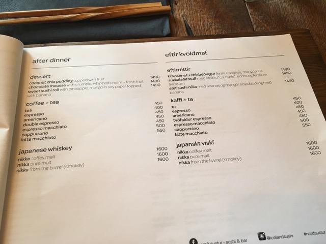 冰島環島自駕環島攻略Day4:東海岸食記Seydisfjordur Nord Austur Sushi & Bar菜單
