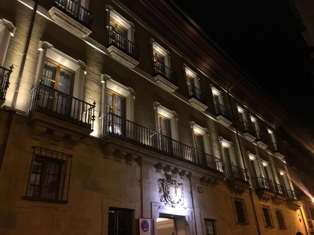西班牙Pamplona住宿推薦:Palacio Guendulain