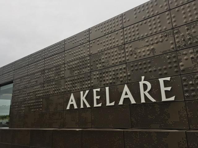 【西班牙北部】聖塞巴斯提安San Sebastian Relais & Chateau 住宿推薦:Akelarre