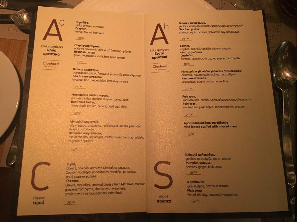 Clochard 菜單
